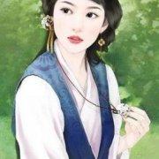 avatar de CosmicNova75